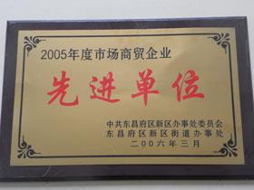 20060300.JPG