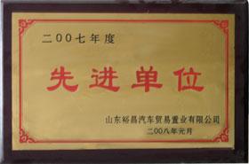 20080100.jpg