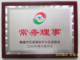 20080606.JPG