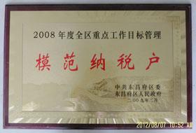20090200-(3).jpg