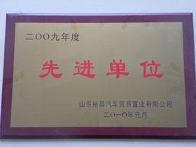 20100100.JPG