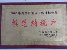 20100300.JPG