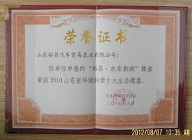 20100600-(3).jpg