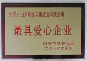 20100700-(4).jpg
