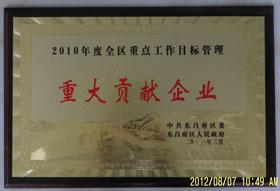 20110200-(2).jpg