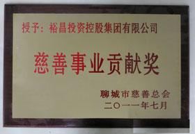 20110700.JPG