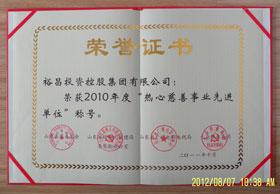 20111000-(2).jpg