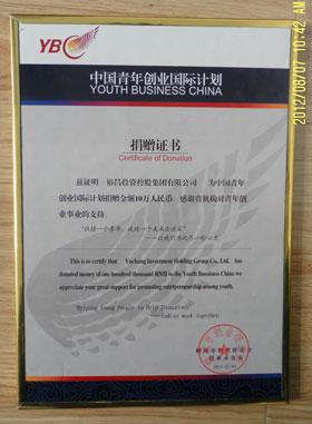 20120704.JPG